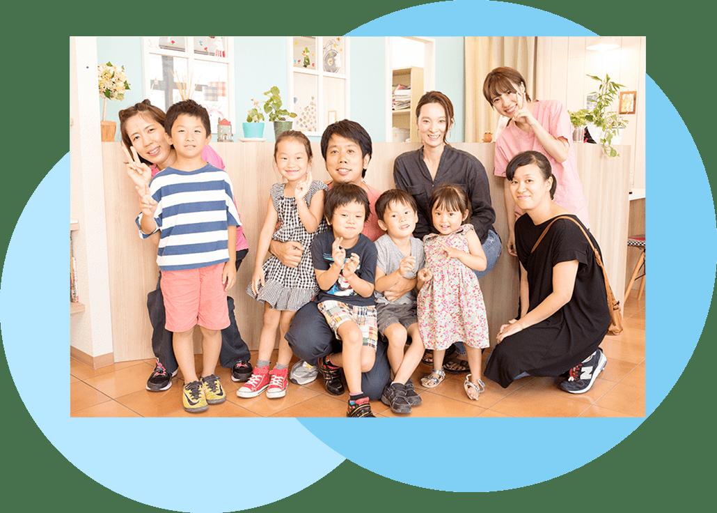 ご家族で一緒の治療
