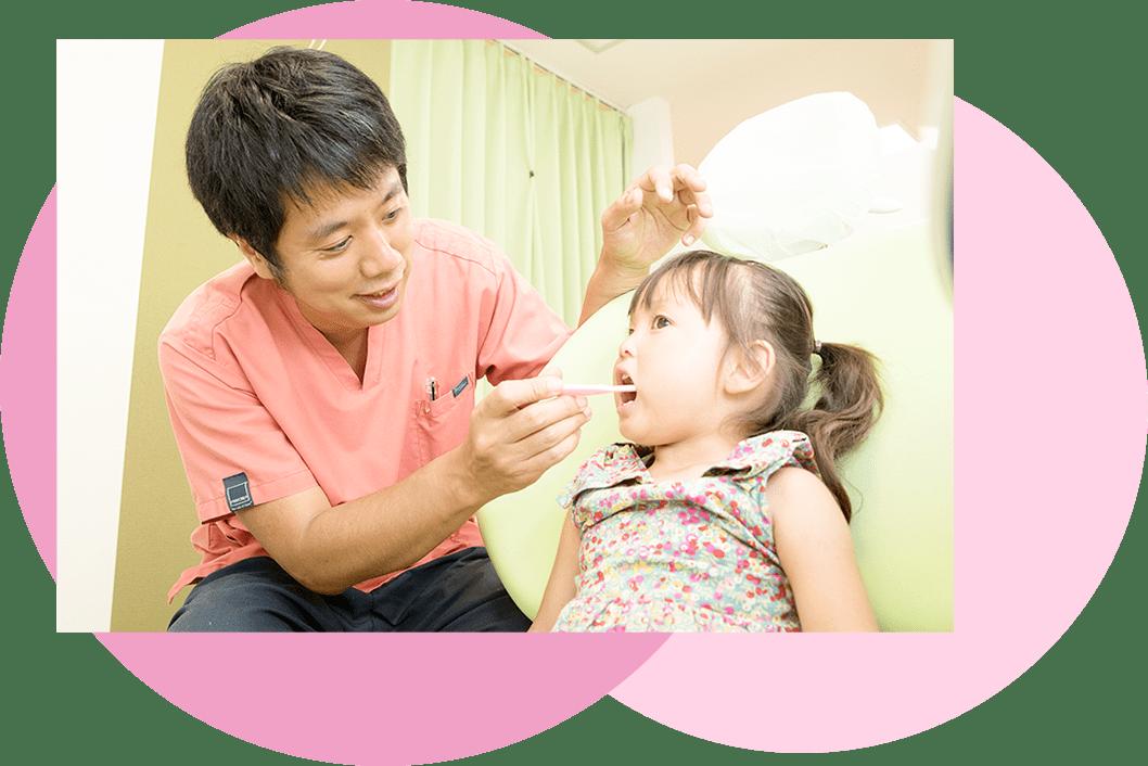 お子様の治療